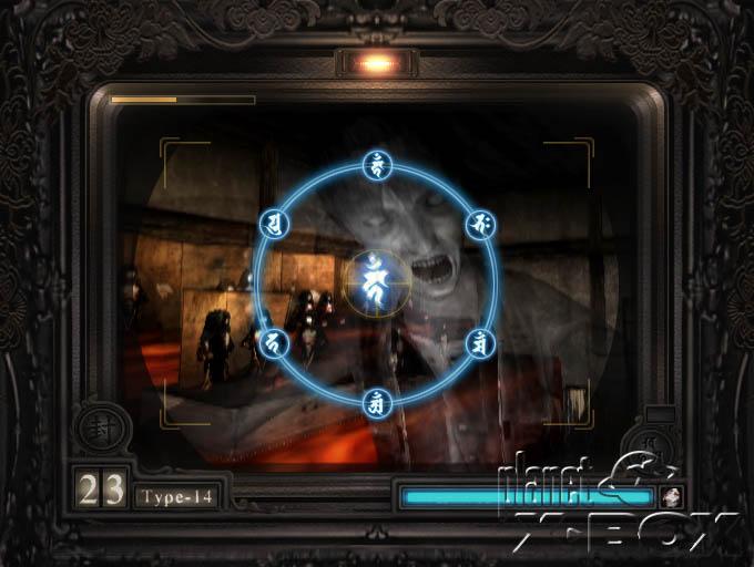 Fatal Frame | Chris\'s Survival Horror Quest